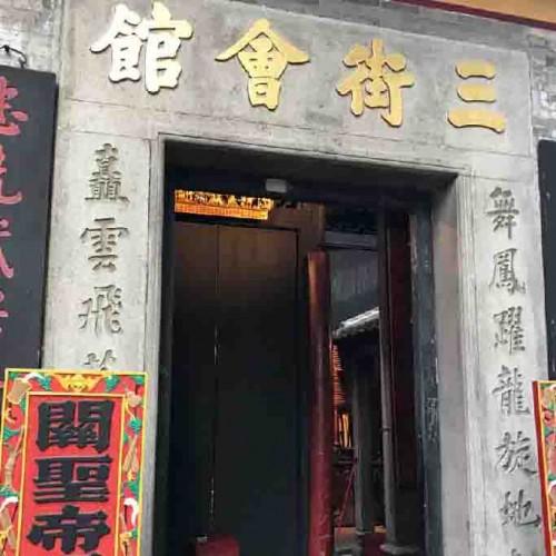 Kuan Tai Temple (Sam Kai Vui Kun)